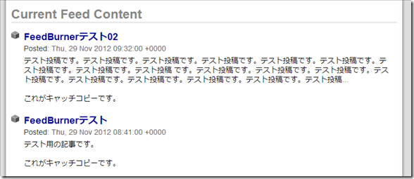 2012-11-29_18h40_06