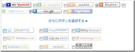 2012-12-16_12h49_12