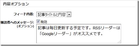 2012-12-16_13h36_30