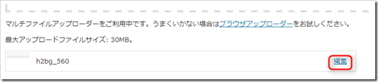 2013-01-13_15h46_58