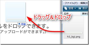 2013-01-14_13h10_13