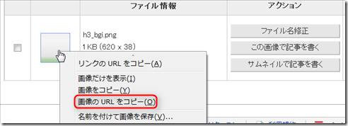 2013-01-14_13h26_20
