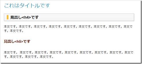 2013-01-21_05h36_20