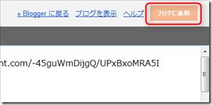 2013-01-21_17h01_44