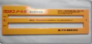 KC3N0054
